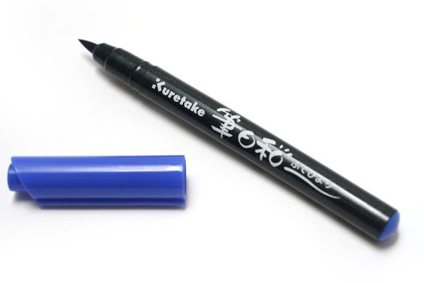 Kuretake Fudebiyori Pocket Color Brush Pen - Blue - KURETAKE CBK-55-030S