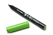 Kuretake Fudebiyori Pocket Color Brush Pen - Light Green - KURETAKE CBK-55-041S