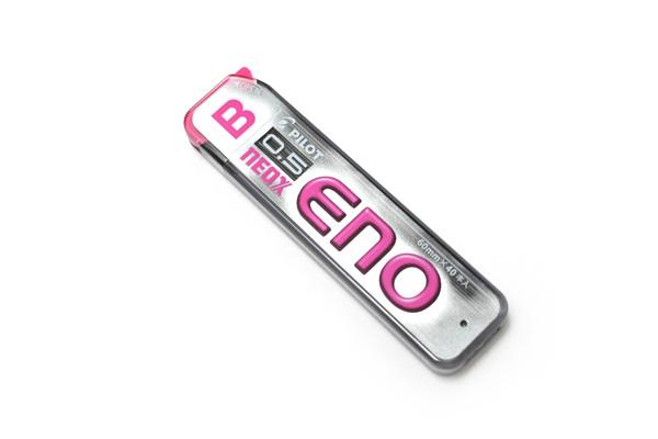 Pilot Eno Neox Pencil Lead - 0.5 mm - B - PILOT HRF5E-20-B