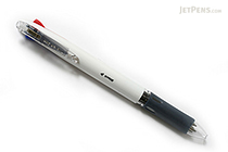 Zebra Clip-On Slim 4 Color 0.7 mm Ballpoint Multi Pen - White Body - ZEBRA B4A5-W