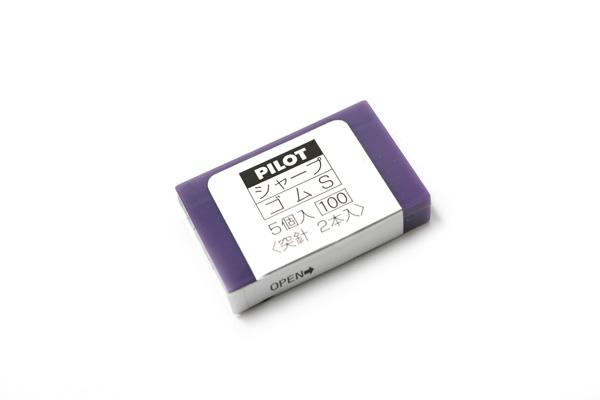 Pilot HERFS-10 Mechanical Pencil Eraser Refill - Set of 5 - PILOT HERFS-10