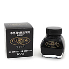 Platinum Carbon Pen Ink
