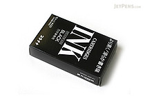 Platinum Black Ink - For Fountain Pen - 10 Cartridges - PLATINUM SPSQ-400 1
