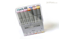 Copic Sketch Marker - 12 Ex-2 Color Set - COPIC S12EX-2
