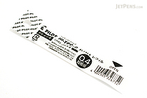 Pilot Hi-Tec-C Slims Gel Multi Pen Refill - 0.4 mm - Black - PILOT LHRF-20C4-B