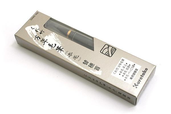 Kuretake No. 40 & No. 50 Fountain Hair Brush Pen Replacement Tip - Sable - KURETAKE DAM2-999