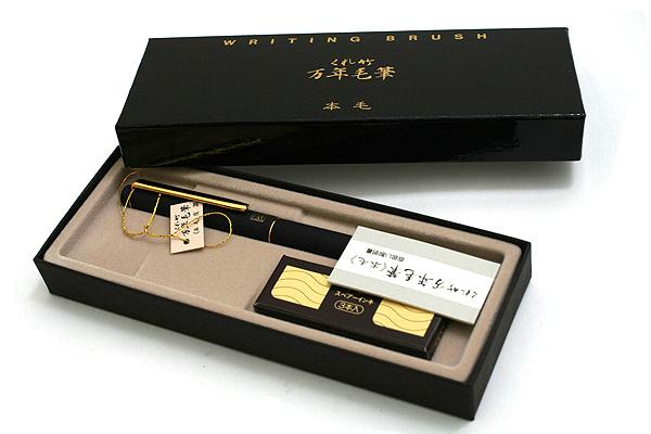 Kuretake No. 40 Fountain Hair Brush Pen - Sable Hair + Refill - KURETAKE DV140-40