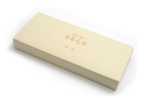 Kuretake No. 50 Fountain Hair Brush Pen - Sable Hair - Black Body + Red Accents + Refill - KURETAKE DW140-50