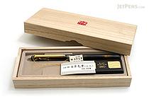Kuretake No. 50 Fountain Hair Brush Pen - Sable Hair - Black Body + Gold Accents + Refill - KURETAKE DW141-50