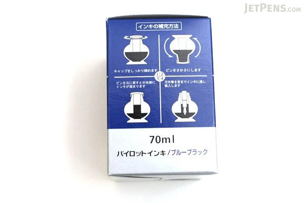 Pilot Blue Black Fountain Pen Ink - 70 ml Bottle - PILOT INK-70-BB