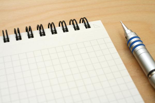 "Maruman Mnemosyne Inspiration Notebook - A5 (5.8"" X 8.3"") - 5 mm X 5 mm Graph - 70 Sheets - Bundle of 3 - MARUMAN N182 BUNDLE"