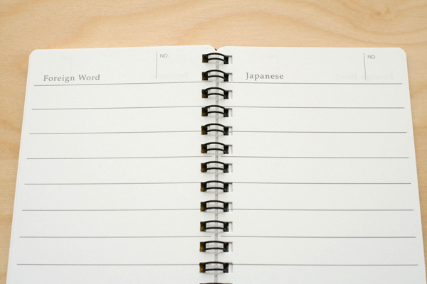 "Maruman Mnemosyne Language Study Wordbook - 6.5"" X 3.3"" - 40 Sheets - Bundle of 4 - MARUMAN N191 BUNDLE"