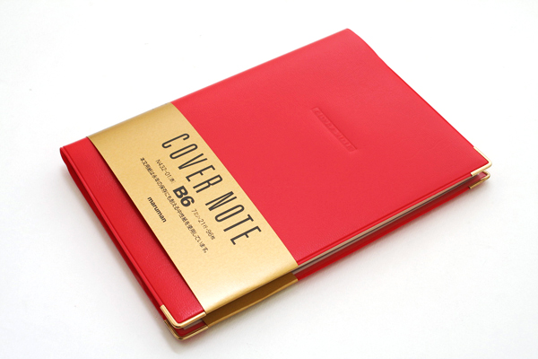 "Maruman Cover Note Refillable Notebook - B6 (4.9"" X 6.9"") - 7 mm Rule - 21 Lines X 96 Sheets - Red - MARUMAN N432-01"