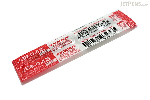 Zebra JSB-0.4 Gel Pen Refill - D1 - 0.4 mm - Carmine Red - ZEBRA RJSB4-CMR