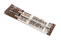 Zebra JSB-0.5 Gel Pen Refill - D1 - 0.5 mm - Sepia - ZEBRA RJSB5-SP