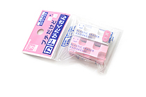 Kokuyo Kadokeshi 28-Corner Eraser - Small - Pack of 2 - Pink and White - KOKUYO KESHI-U750-2
