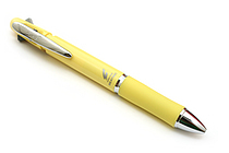 Pilot Fure Fure BeatNic 2 Color 0.7 mm Ballpoint Multi Pen + 0.5 mm Pencil - Yellow Body - PILOT BKHB-1SR-Y