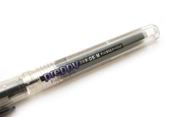 Platinum Preppy Fountain Pen Eco - 05 Medium Nib - Black - PLATINUM PPQ-200 1 05O