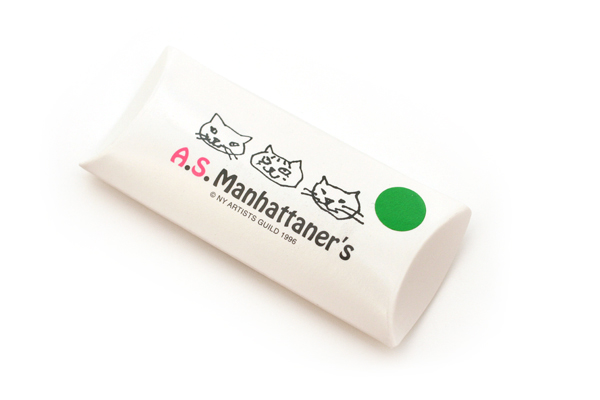 Sailor A.S. Manhattaner's NY Artists Guild Fountain Pen Ink Cartridge - Green - Pack of 2 - SAILOR 66-4801-160
