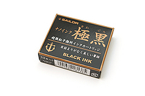Sailor Fountain Pen Nano Ink Cartridge - Kiwa-guro (Ultra Black) - Pack of 12 - SAILOR 13-0602-120