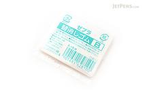 Zebra Eraser Refill - Size B - Pack of 5 - ZEBRA E-1B-B
