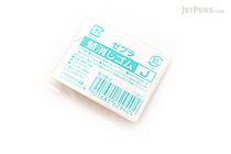 Zebra Eraser Refill - Size J - Pack of 5 - ZEBRA E-1B-J
