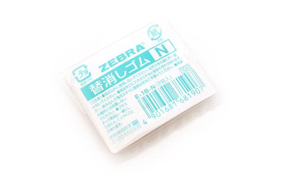 Zebra Eraser Refill - Size N - Pack of 3 - ZEBRA E-1B-N