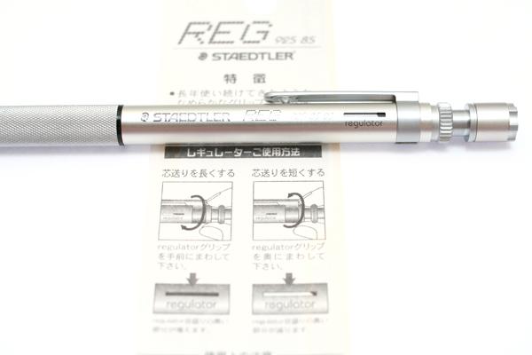 Staedtler REG Regulator Drafting Pencil - 0.3 mm - STAEDTLER 92585-03