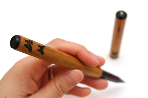 Akashiya Natural Bamboo Brush Pen - Butterfly Carving - AKASHIYA AK-200C-37