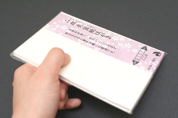 Akashiya Etegami Postcard Size Paper - Niso-Kyosen Paper - Pack of 10 Sheets - AKASHIYA AO-70L