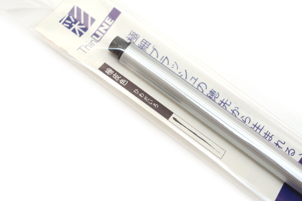 Akashiya Sai ThinLine Watercolor Brush Pen - Hiwada-iro (Cypress Bark Brown) - AKASHIYA TCA300-24