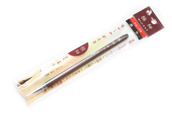 Akashiya New Brush Pen - Super Fine - Black (Waterproof Ink) - AKASHIYA TSA-300