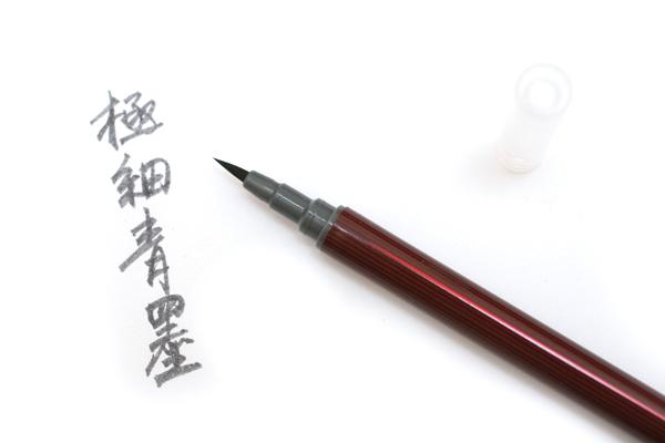 Akashiya New Brush Pen - Super Fine - Japanese Blue (Waterproof Ink) - AKASHIYA TSG-300