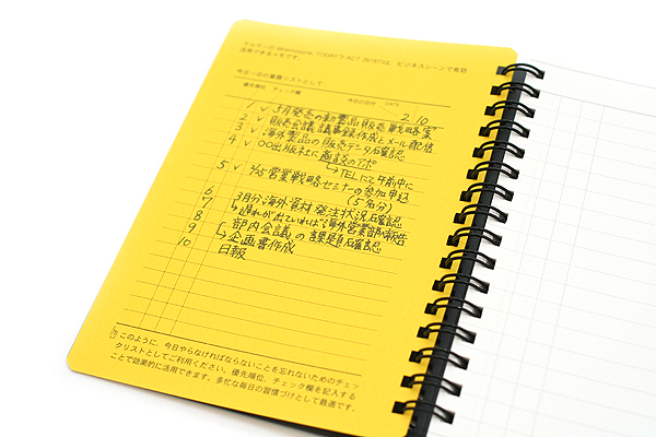 """Maruman Mnemosyne Today's Act Notepad - A6 (4.1"""" X 5.8"""") - Special Rule + Perforations - 80 Sheets - Bundle of 5 - MARUMAN N197 BUNDLE"""