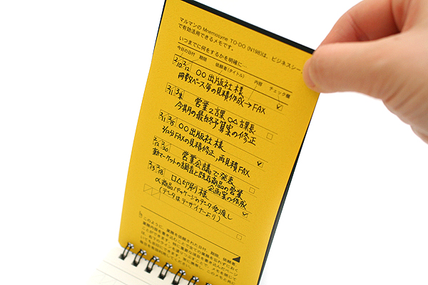 """Maruman Mnemosyne To-Do Notepad - Long (3.3"""" X 6"""") - Special Rule + Perforations - 50 Sheets - MARUMAN N198"""