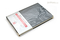 "Kokuyo Cover Notebook - A5 (5.8"" X 8.3"") - Normal Rule - 26 Lines X 80 Sheets - KOKUYO NO-675D"