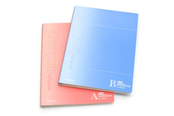 "Kokuyo Campus High Grade CYO-BO Paper Notebook - B5 (6.9"" X 9.8"") - 34 Lines X 80 Sheets - Blue - Bundle of 5 - KOKUYO SU-GDC8B BUNDLE"