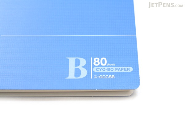 "Kokuyo Campus High Grade CYO-BO Paper Notebook - B5 (6.9"" X 9.8"") - 34 Lines X 80 Sheets - Blue - Bundle of 5 - KOKUYO SU-GDC8B BUNDLE"
