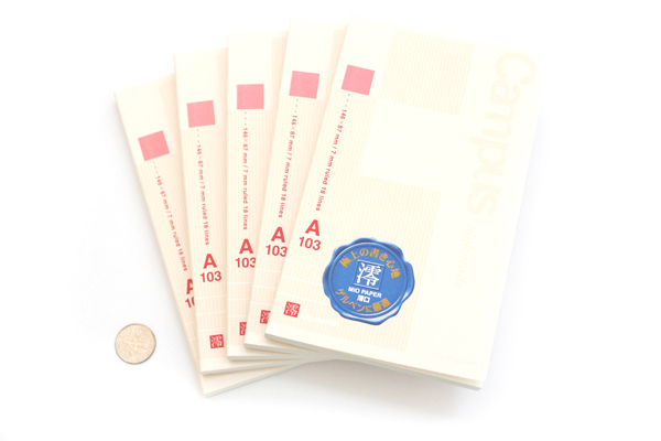 "Kokuyo Campus High Grade MIO Paper Pocket Notebook - 5.7"" X 3.4"" - 18 Lines X 103 Sheets - Red Accents - Bundle of 5 - KOKUYO NO-GG220PA BUNDLE"