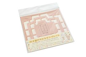 Custom DIY Envelopes