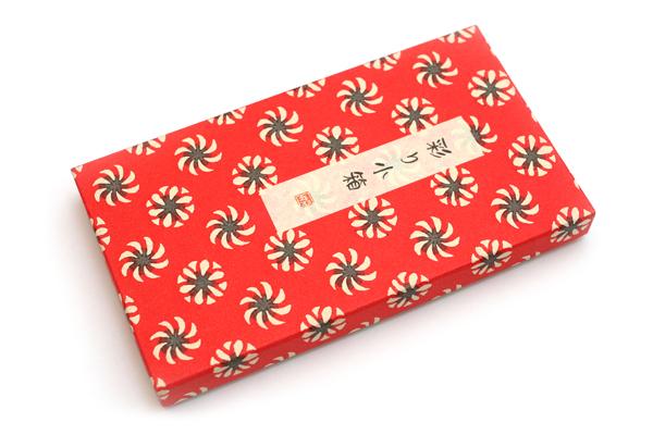 Kuretake Little Red Gift Set - 6 Watercolor Palettes + Super Fine Hard Brush + Waterbrush Pen - KURETAKE MC23-1