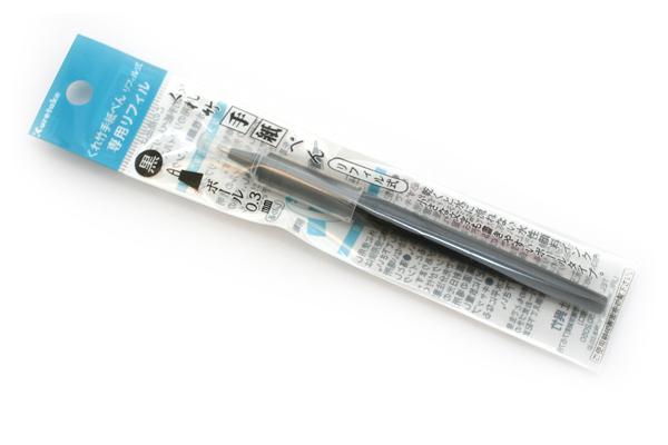 Kuretake Tegami Letter Pen Refill - 0.3 mm Rollerball - Black - KURETAKE ER162-010