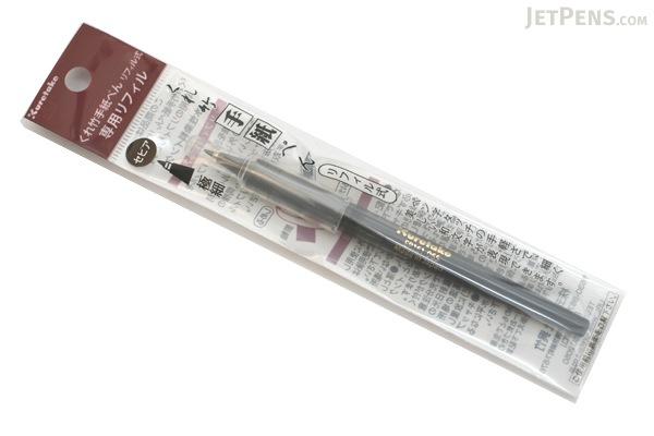 Kuretake Tegami Letter Pen Refill - Super Fine Lettering Tip - Sepia - KURETAKE ER161-065
