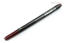 Copic atyou Spica Micro Glass Glitter Pen - Garnet Red - COPIC GLGAR