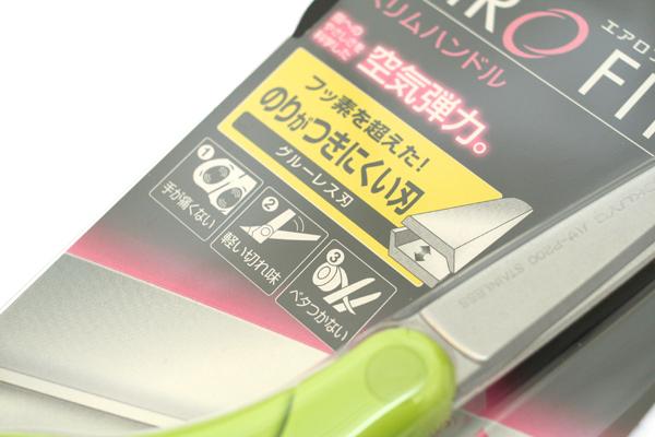 Kokuyo AiroFit Non-Stick Scissors - Slim Handle - Green Grip - KOKUYO HASA-P200NYG