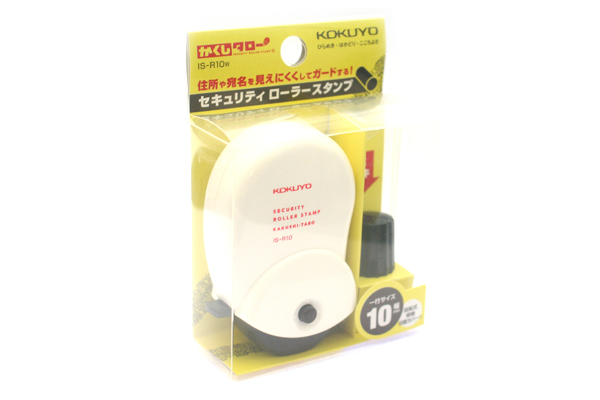 Kokuyo Security Roller Stamp - 10 mm Width + 2 ml Ink Refill - KOKUYO IS-R10W