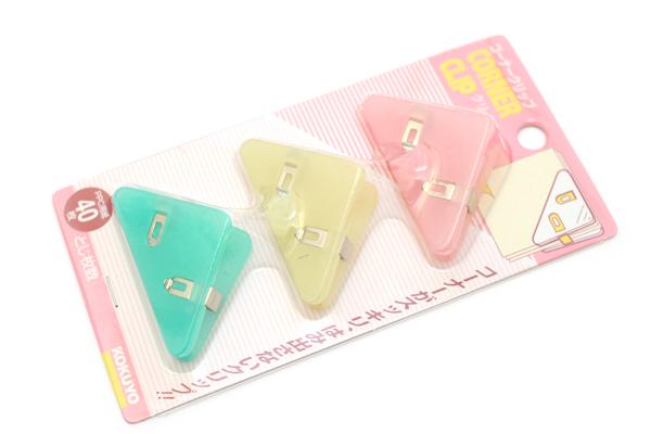 Kokuyo Corner Paper Clip - Set of 3 - KOKUYO KURI-75