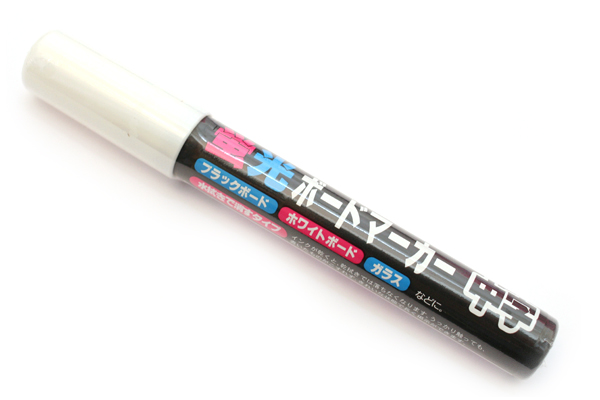 Raymay Fluorescent Board Marker Pen - 2 mm - White - RAYMAY LBM252 W