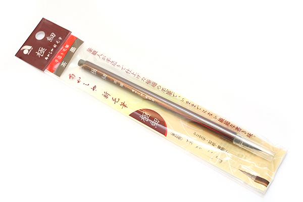 Akashiya New Brush Pen - Super Fine - Brown  (Waterproof Ink) - AKASHIYA TSB-300