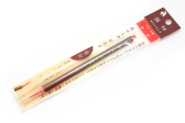 Akashiya New Brush Pen - Super Fine - Red - AKASHIYA TSR-300